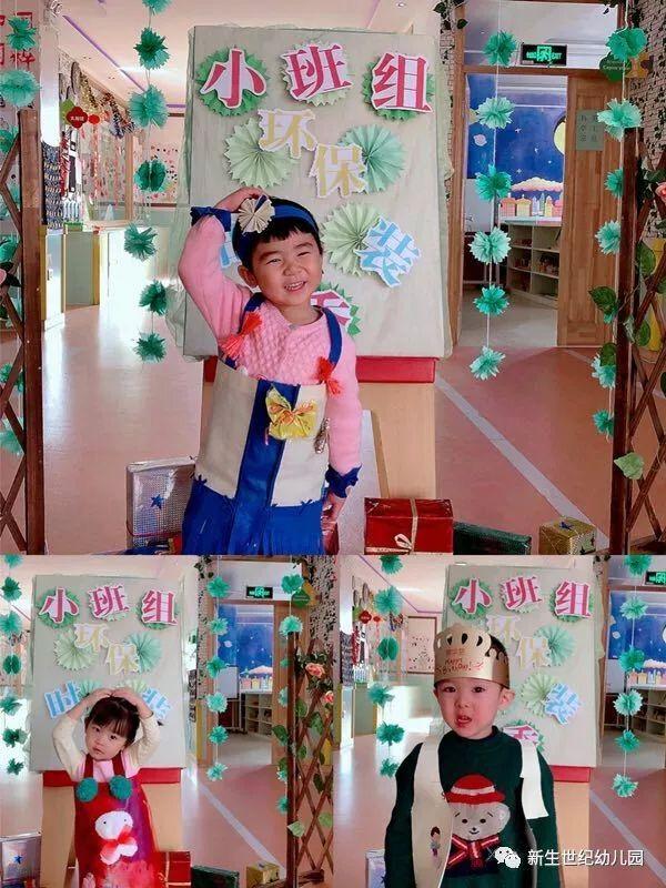 幼儿手工制作模特图片