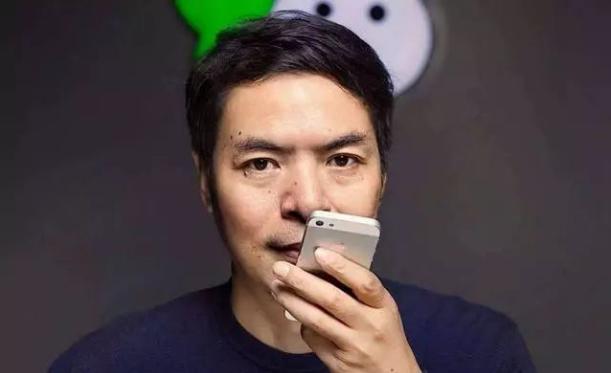 坤鹏论:解读张小龙2018公开课 天大的野心隐藏其中-坤鹏论
