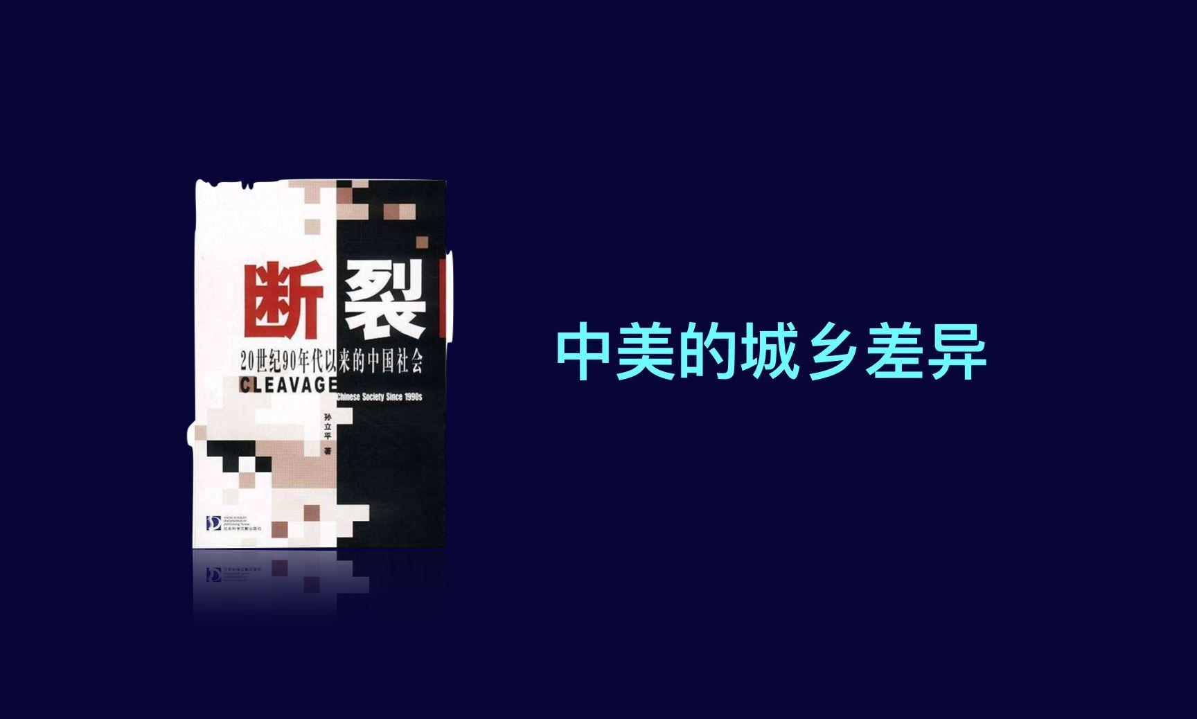 汪星宇:为认清中国城乡的宏大差距,我要率领更多同龄人感知墟落