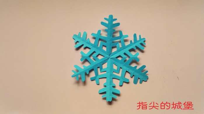 手工剪纸漂亮的雪花, 图解教程详细剪纸大全