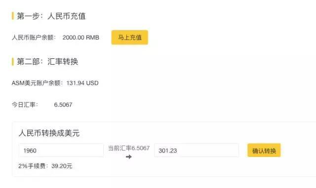 2018应用出海的苹果ASM竞价高阶操作