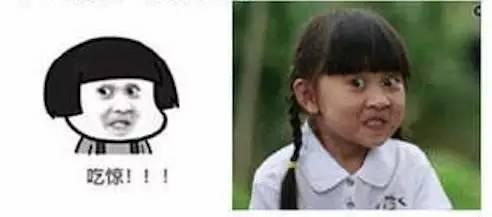 7岁小女孩去做双眼皮!!不让孩子输在起跑线
