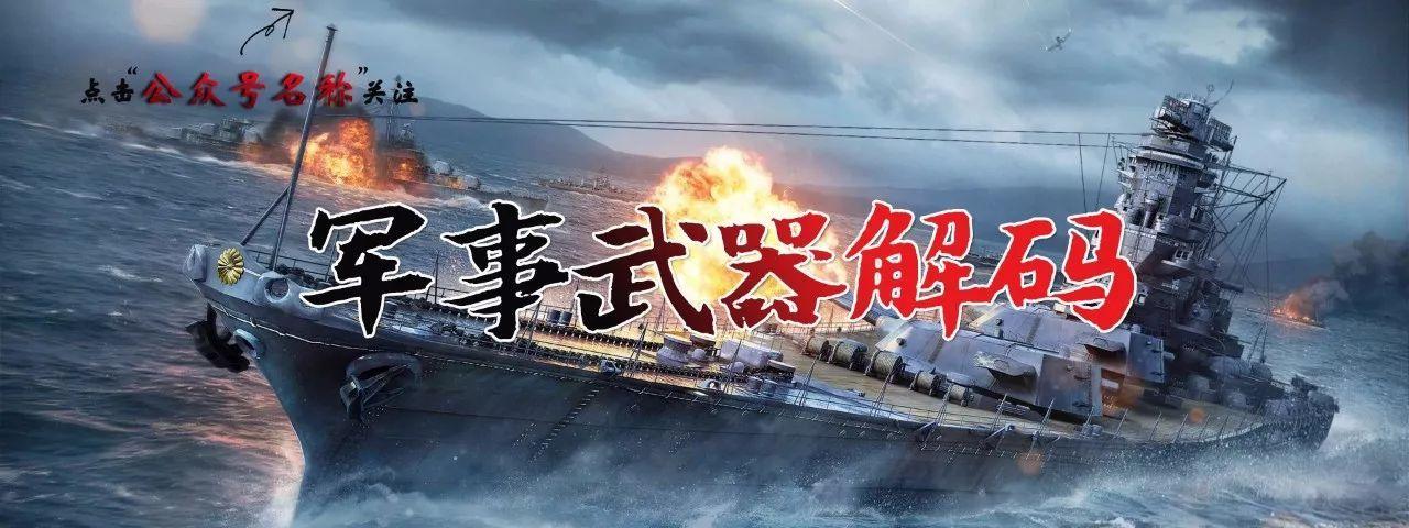 二战前期日本节节溃退!为何还要机密迁都中国,野心勃勃令人胆怯
