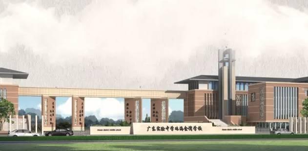 珠海市金湾区第一中学参考书高中化学排行图片