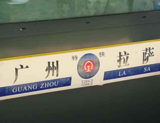全国最廉价的火车票,10公里1块钱,但却生死攸关