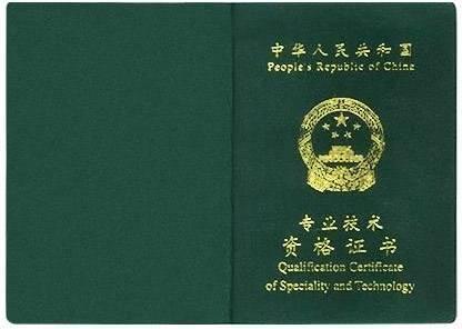 全国会计资格�9.��h�_最新33个省市初级会计职称证书办理/领取时间大汇总!