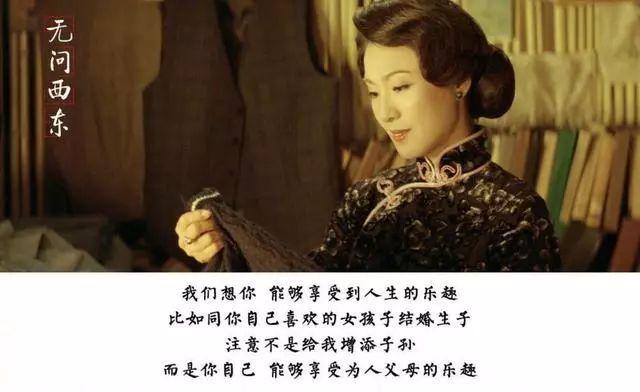 《无问西东》引人深思的13句经典台词