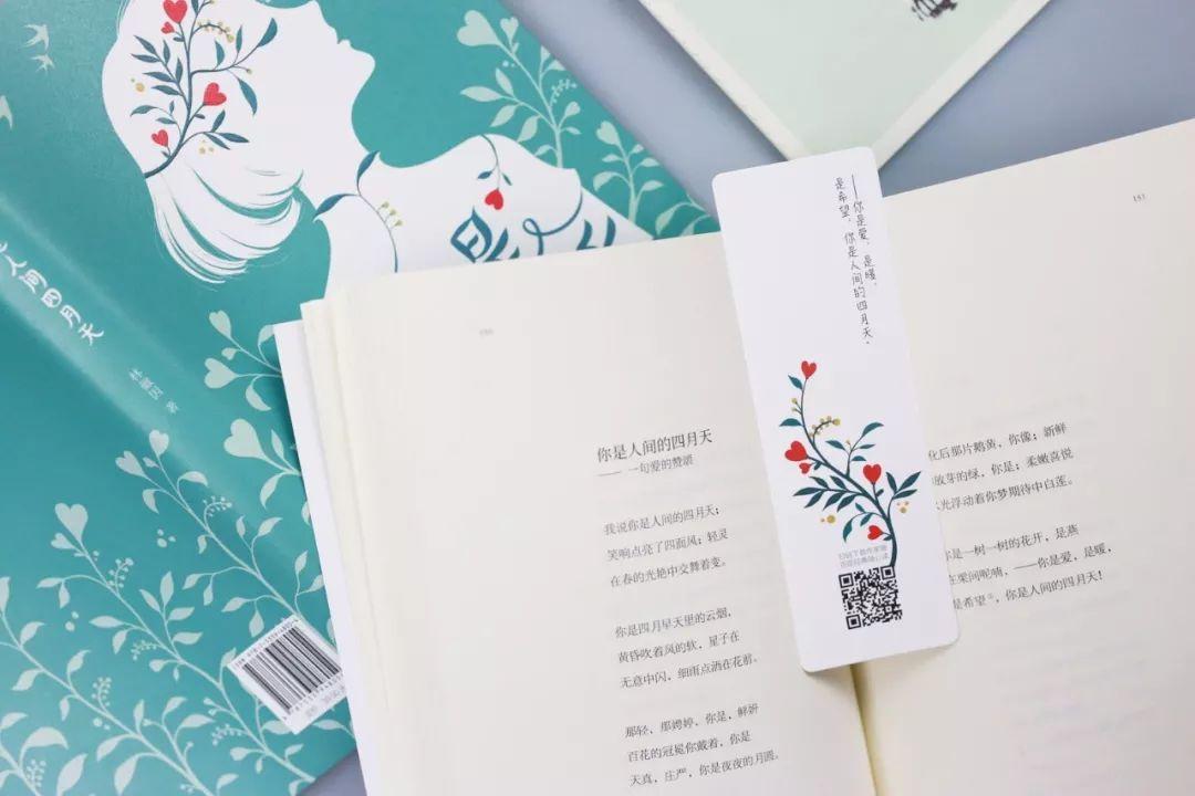 林徽因:美是对颜色最低级的v颜色三湖慈鲷喜欢什么壁纸女人鱼缸图片