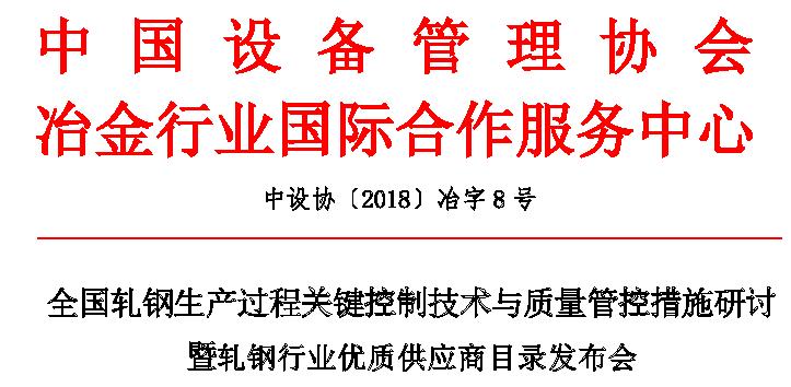 2018年质量展板