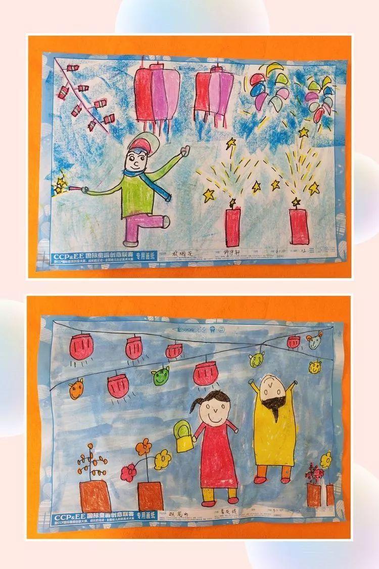"""道昌幼儿园枫情尚城杯""""新年愿望""""绘画比赛"""