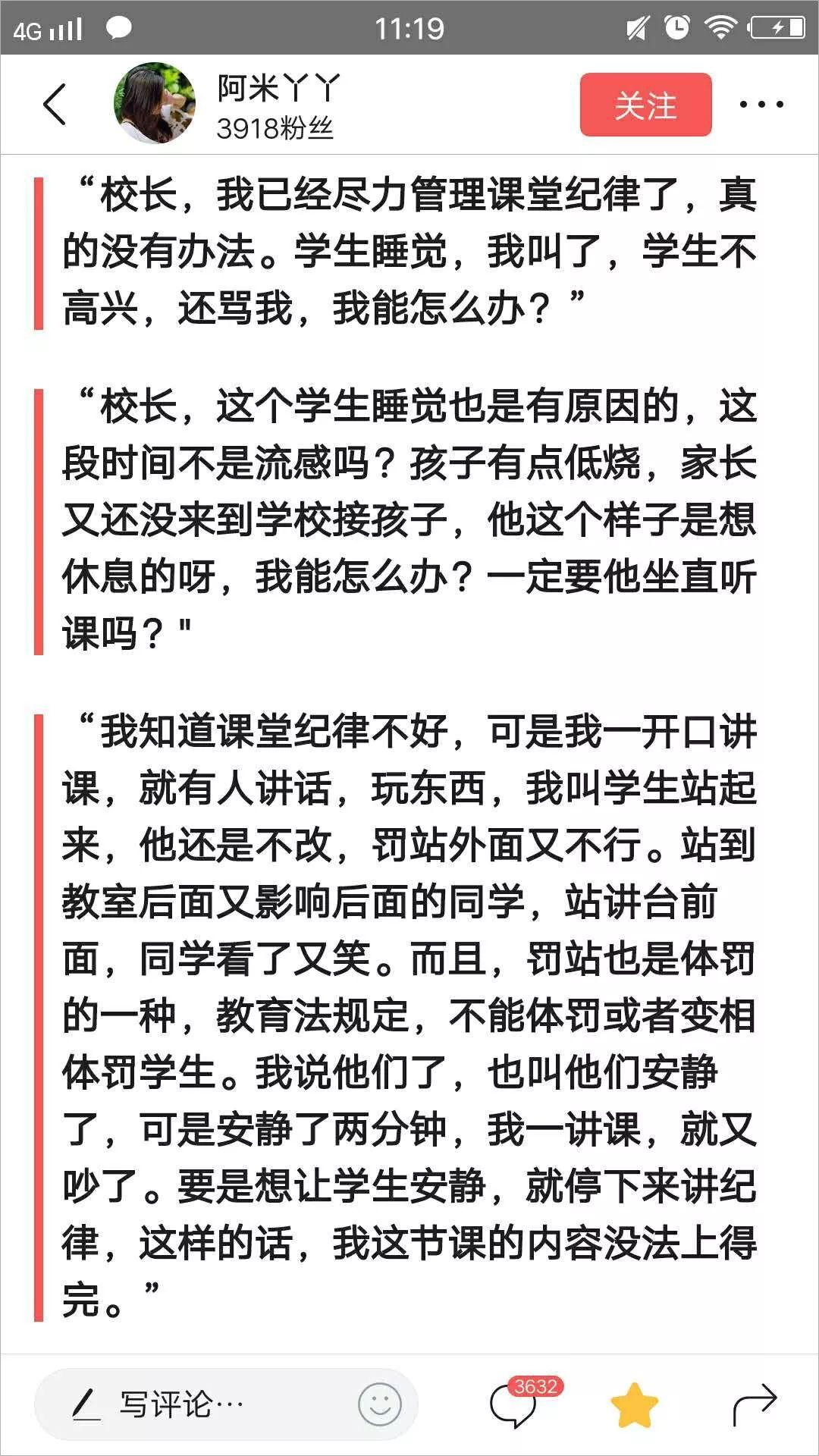 中国孩子的求学之路:老师是悟空,妈妈是沙僧,爸爸是八戒