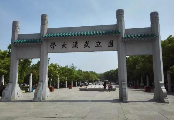 2018湖北省大学排名揭晓武汉大学第一