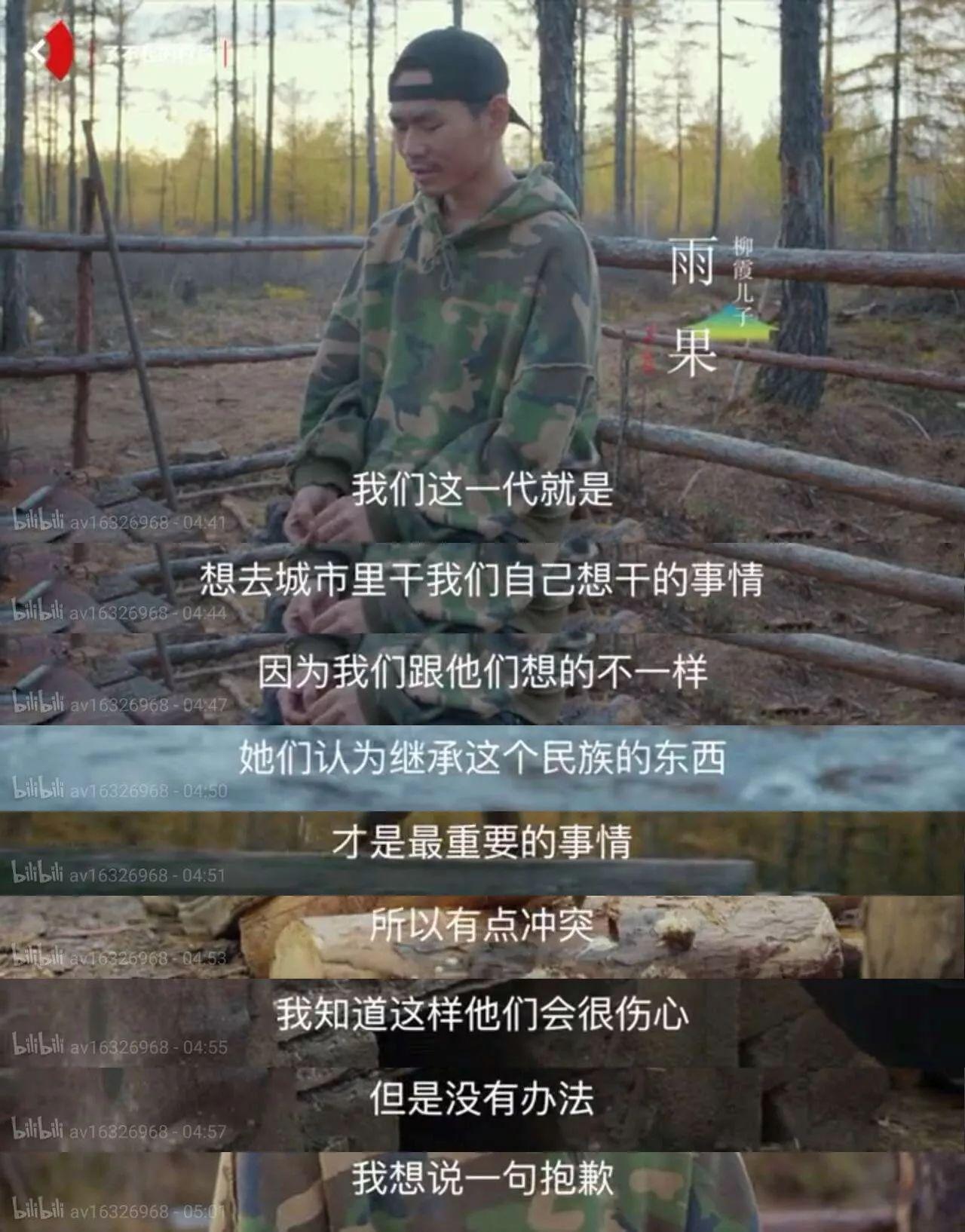 你知道全中国还藏着100个这样了不起的村落吗?