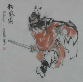国画《斩鬼图》,由著名画家何业琦创作.图片