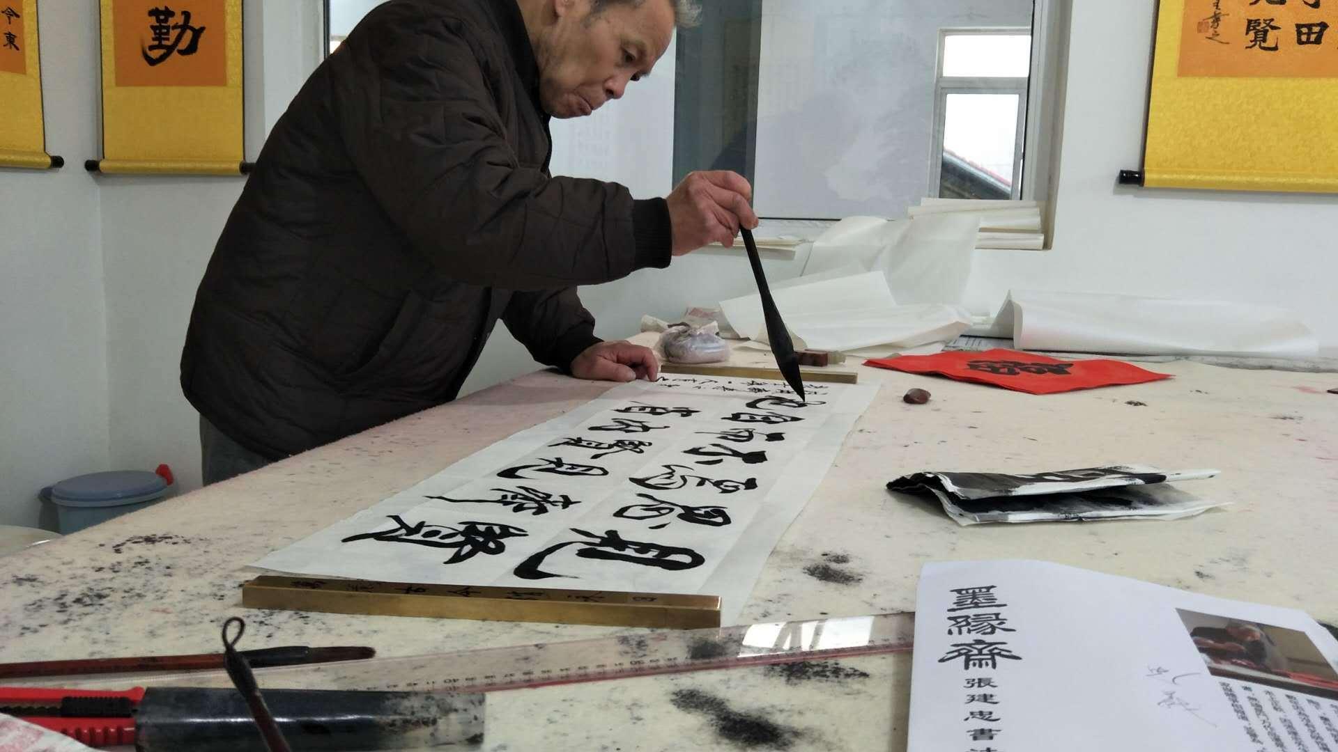 墨缘斋主张建忠书法、绘画双馨 作品深受大