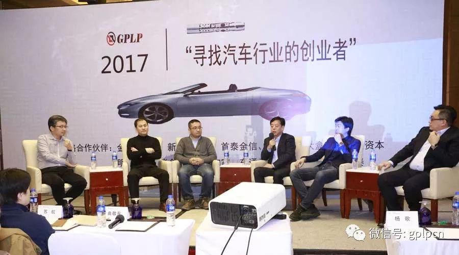 新能源汽车将成为生活的主流,那么谁先能跑出来呢?