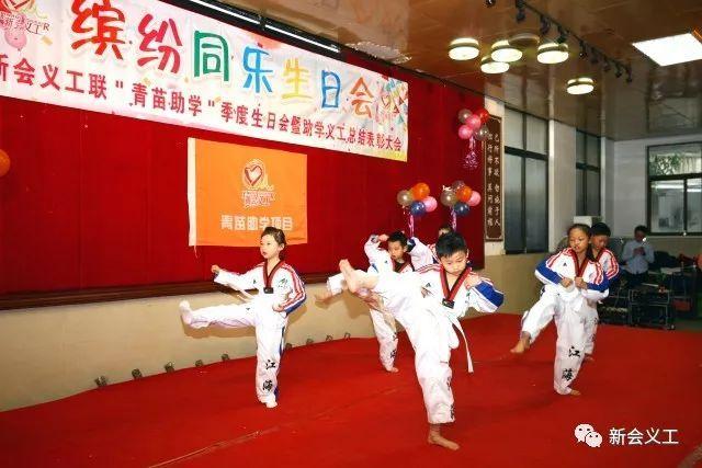 撸撸欥��Y��x�p_千頨艺术培训中心《跆风宝贝》