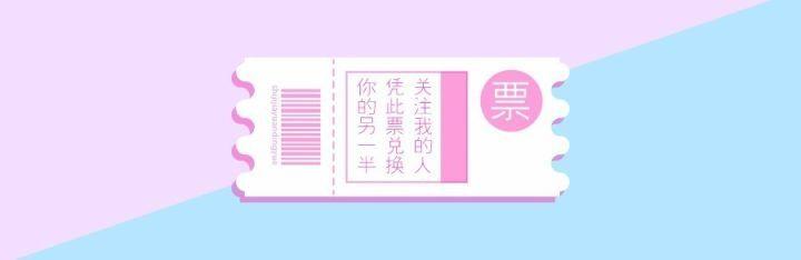 12星座春节时期怎样乐成脱单?!