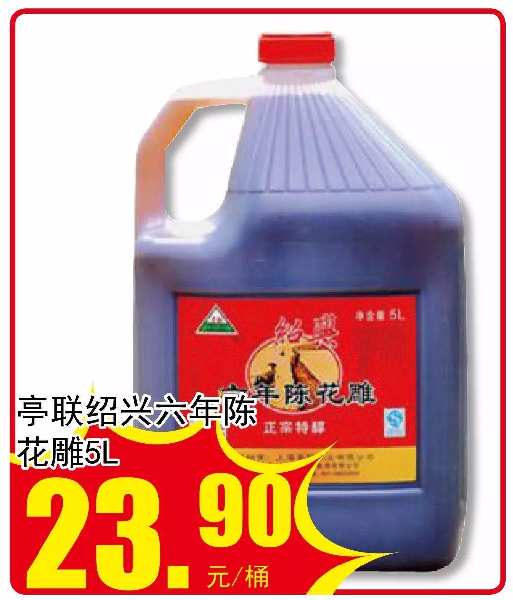 供应产品_温州洁雅抛光研磨材料有限公司