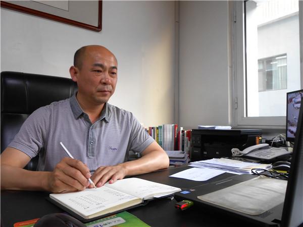 访汾阳市红心管家物业管理有限公司闫小红