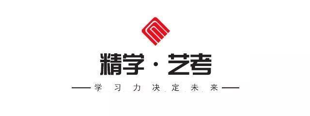 陕西科技大学2018年艺术类招生简章