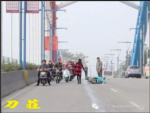 老司机们注意啦!鸳江桥路面出现油带,已致多辆两轮车滑倒