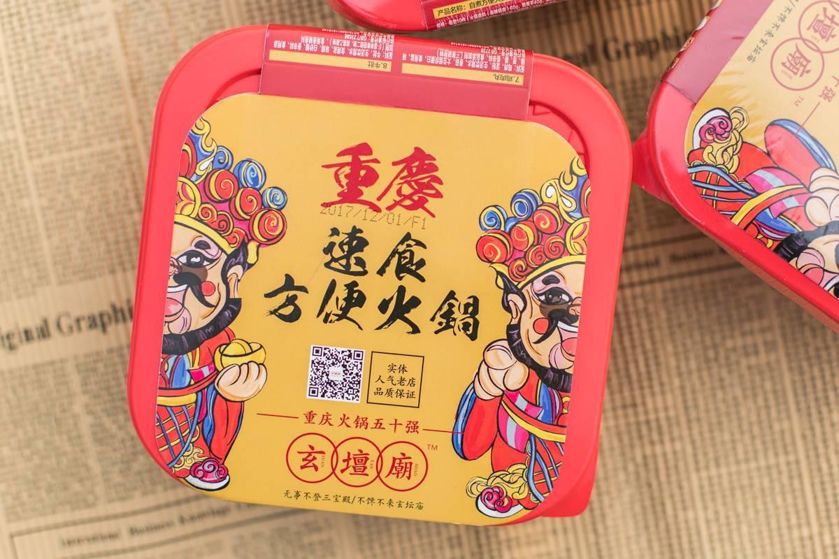这款方便教程的网红风靡火锅,都手机电池全国华为换图片