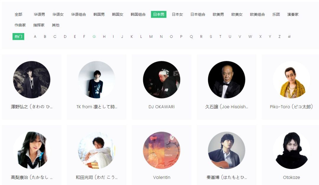 2019日本音乐排行榜_听日语歌曲 看日本音乐排行榜哪家强