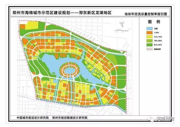 郑州龙子湖手绘图