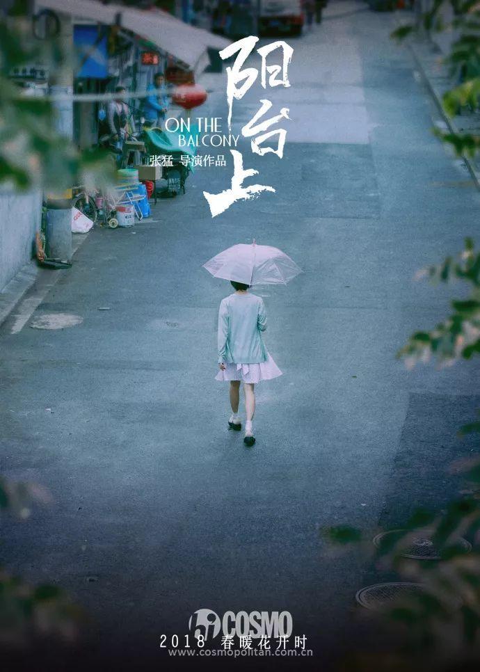 红人馆 | 周冬雨是第一个拒演绝世美女的女演员吧...
