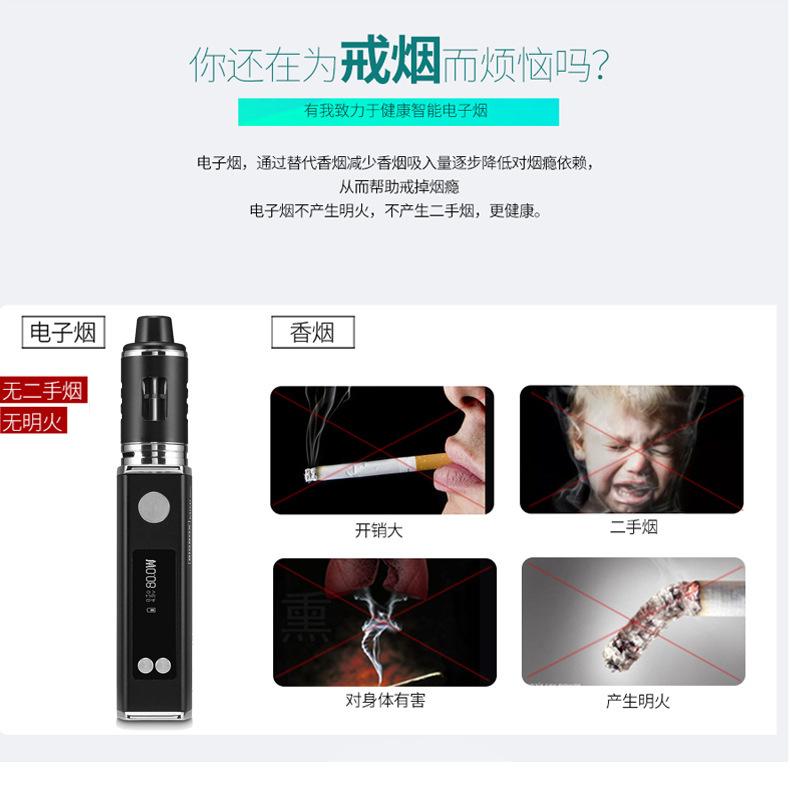 2019戒烟 排行榜_电子烟十大排名榜单 正确快速戒烟的方法有哪些