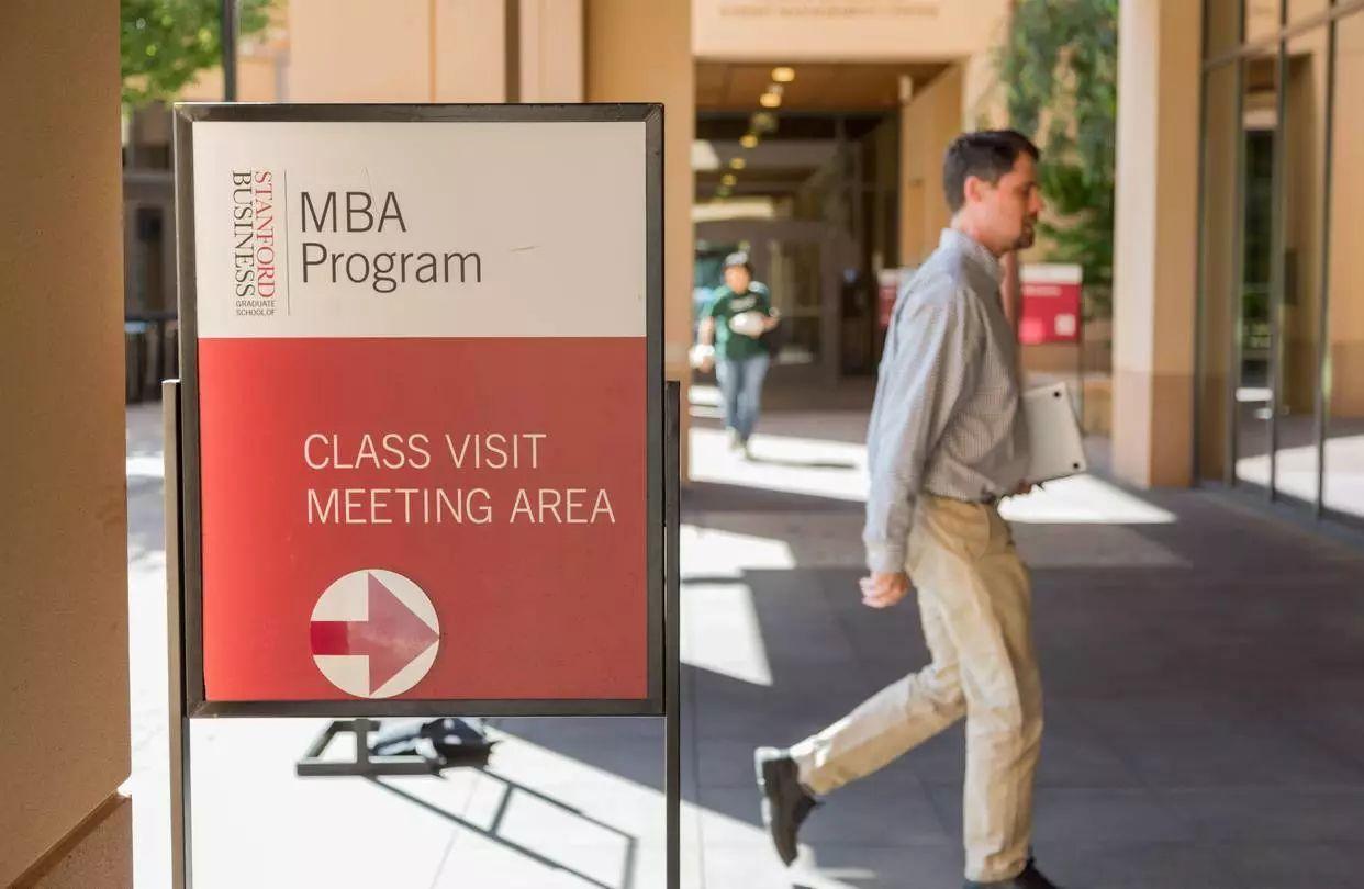 """美国MBA疯狂""""打折"""":学费低至3.2折,还可全方位讨价还价"""