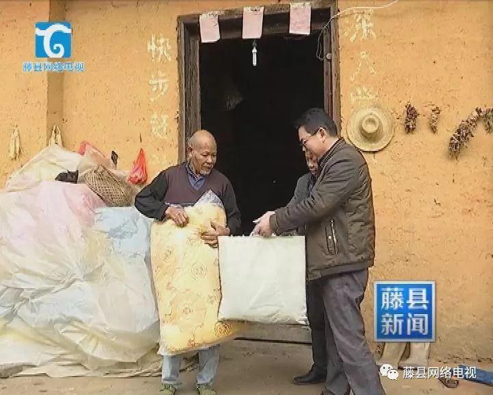 胪岗镇新庆人口