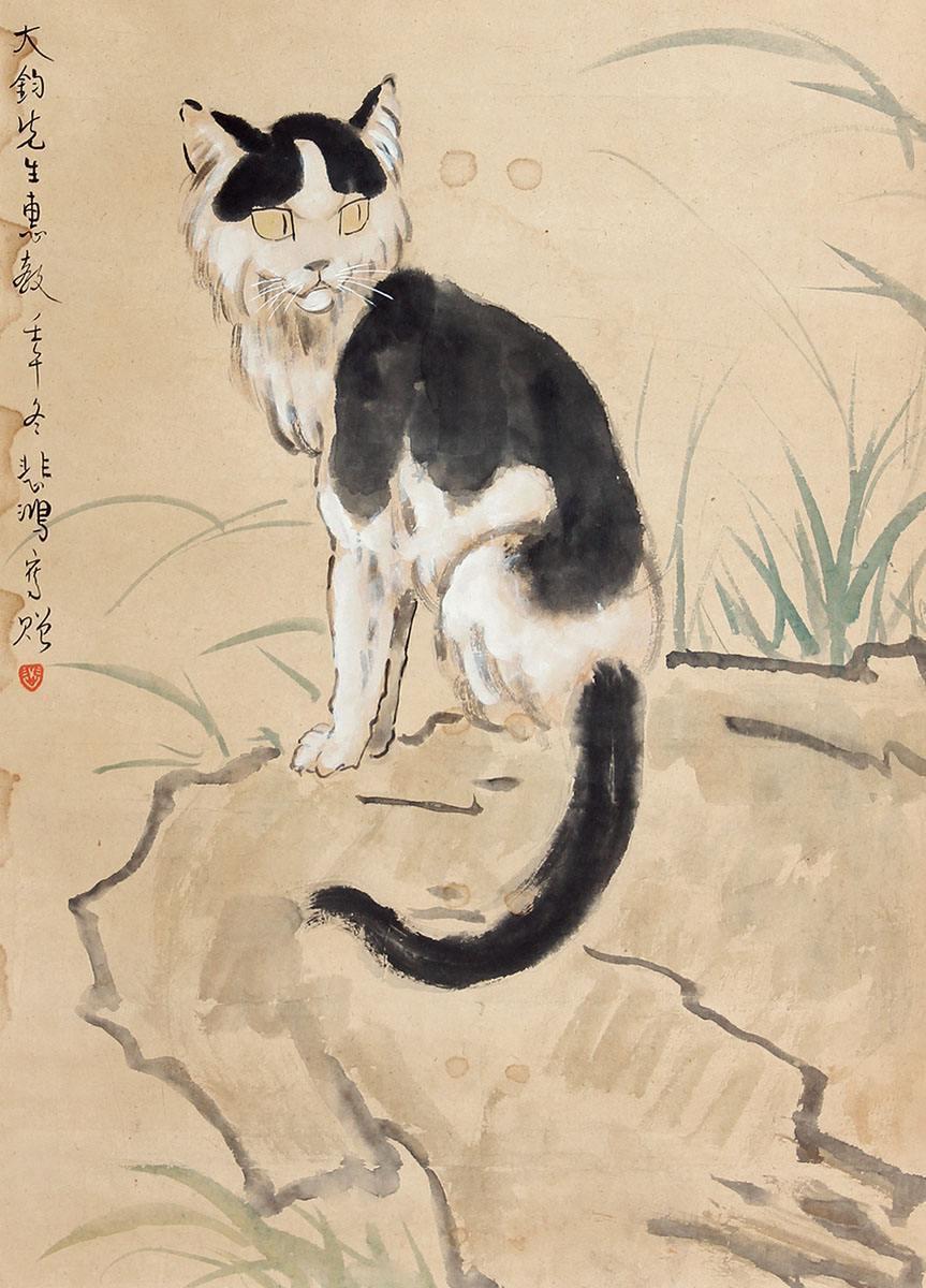 徐悲鸿画猫图