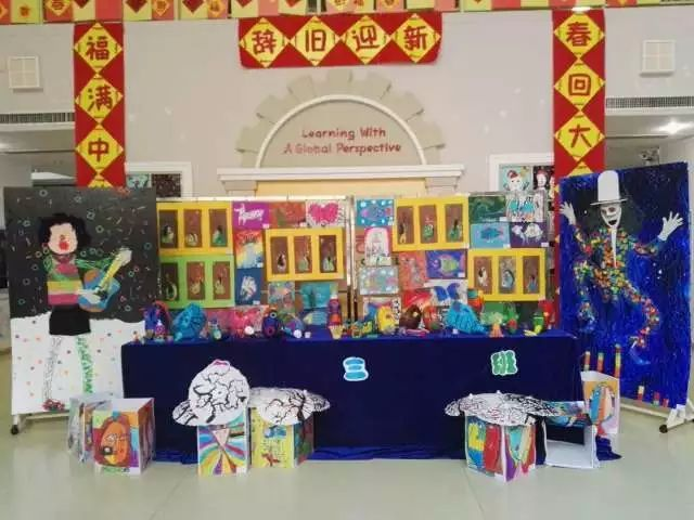 童梦童画——记大信吉的堡海岸幼儿园幼儿美术作品展图片