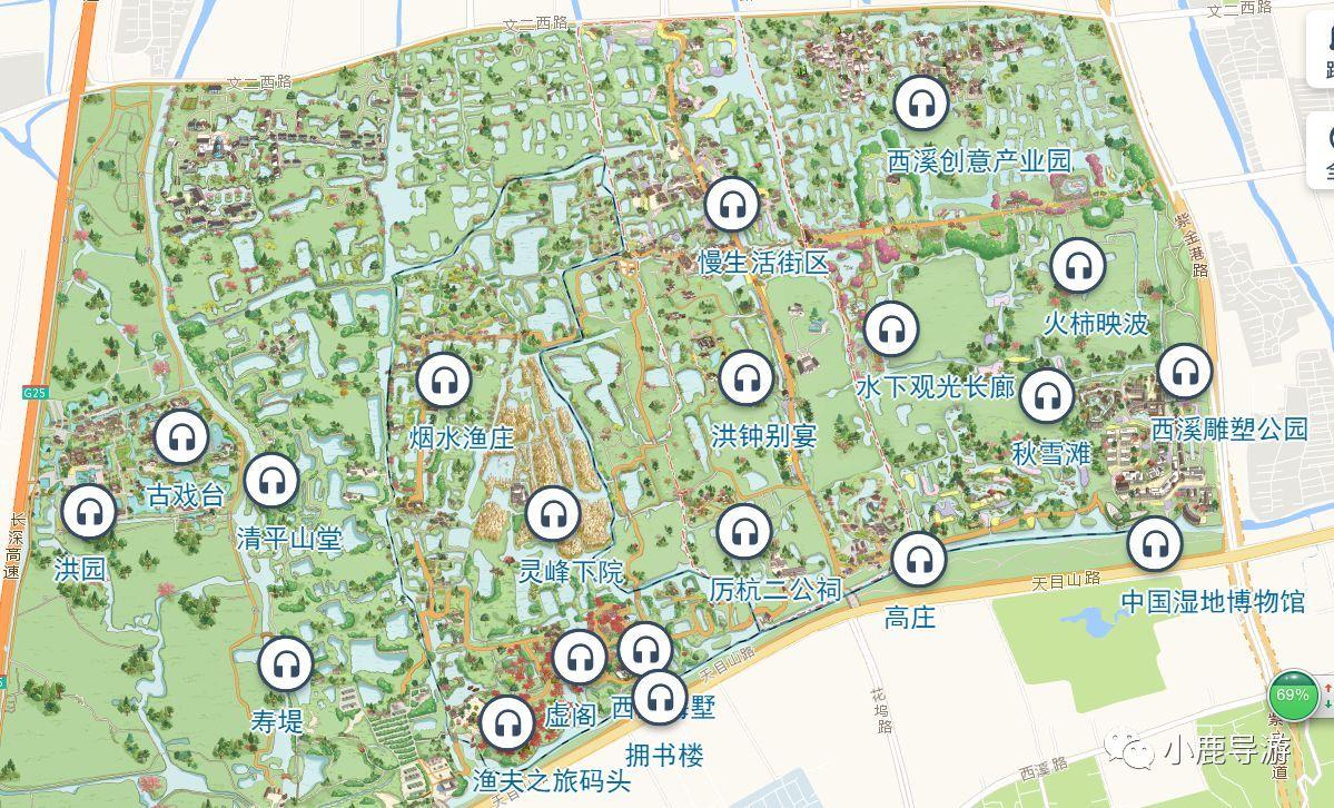 广州 手绘地图 下载