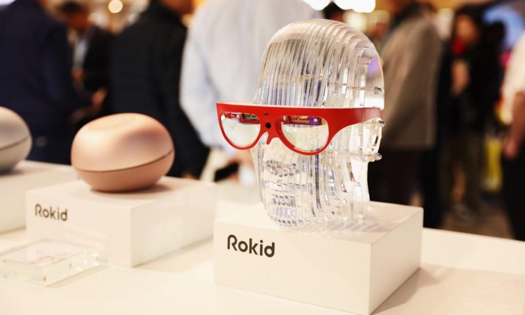 智能家居--Rokid完成新一轮近亿美元融资,淡马锡领投