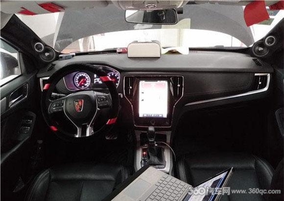 荣威360车门喇叭接线图