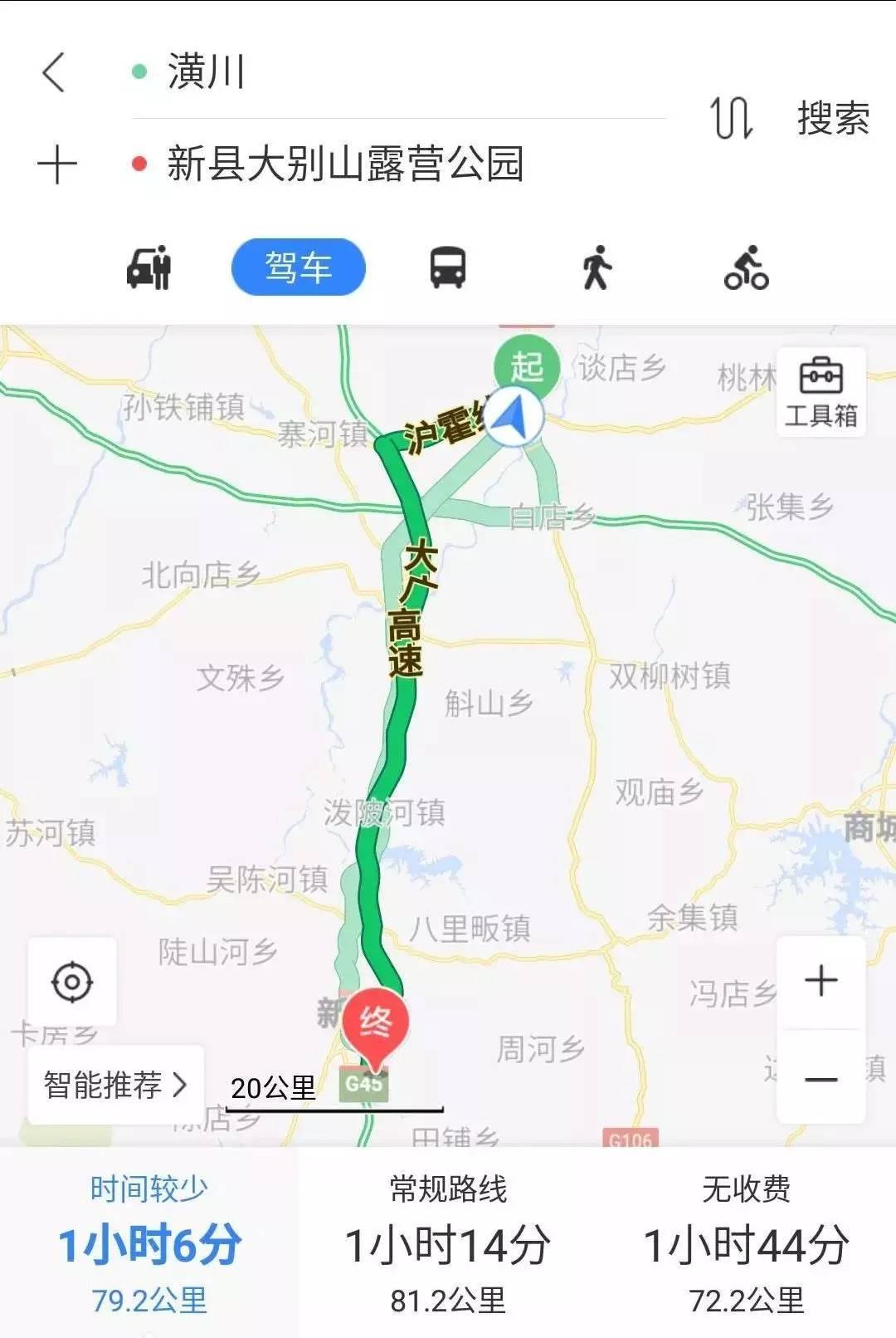 河南新县人口_新县 河南省信阳市新县 搜狗百科