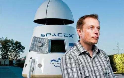 特斯拉CEO马斯克在自己的推特账号表示,自己是火星人。