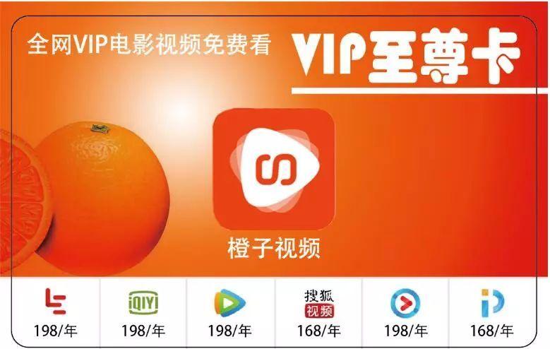 搜狐视频_爱奇艺+腾讯+优酷+乐视+搜狐视频+pptv