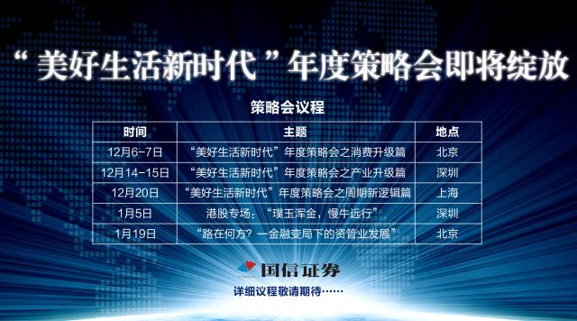 宋城演艺(300144)快评:携手大股东打造西塘演艺小镇,宋城产品4.0升级