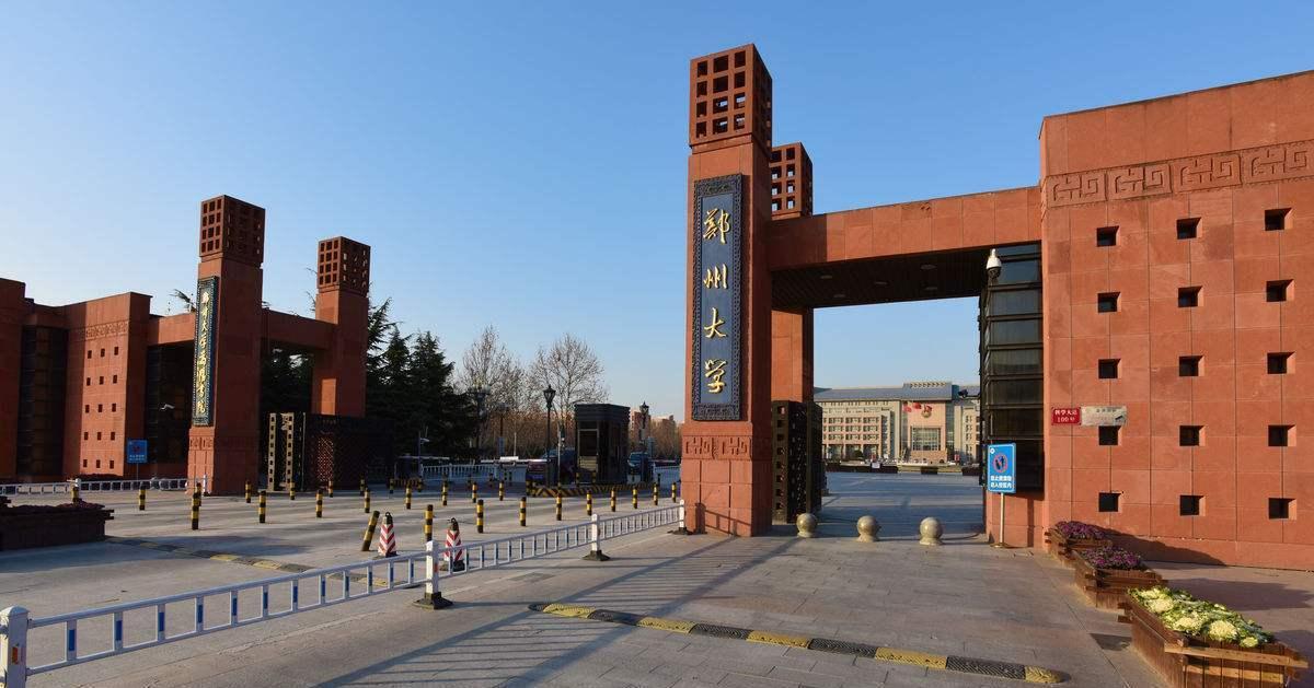 2018河南省大学排名,河南科技大学第三