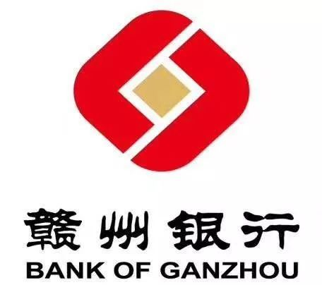江西赣州银行官网