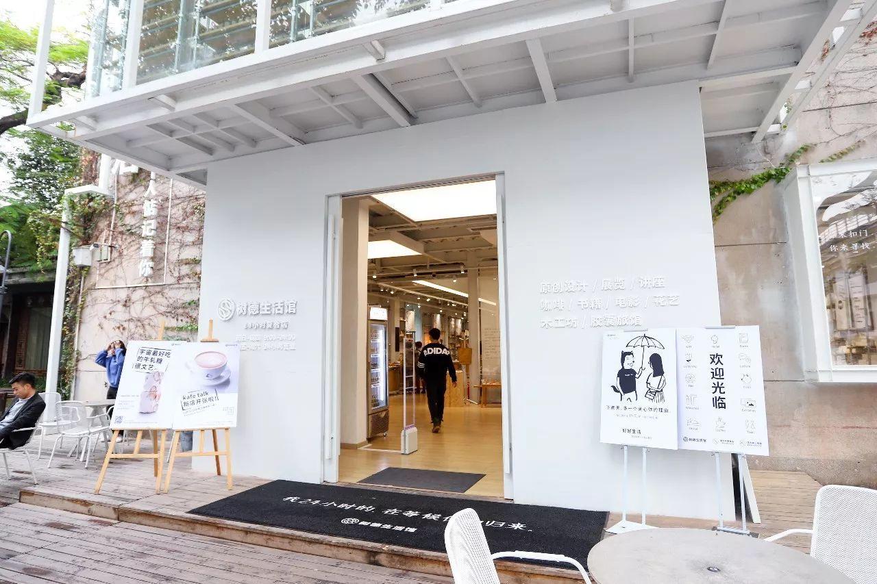 """它是网红店鼻祖""""木可花房""""的新分店,以""""时间""""风格为主的装修设计,将图片"""