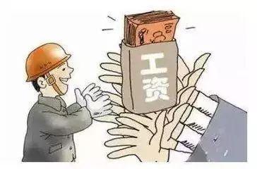 春节前的重要民生工作抓紧,抓实,抓好,确保让广大农民工拿到工资返乡