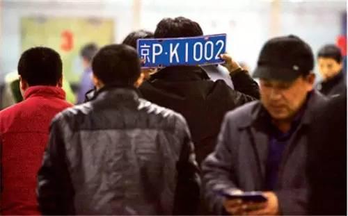 北京街头一河北牌照别克君威车尾的几个字亮了道尽了车主的心酸