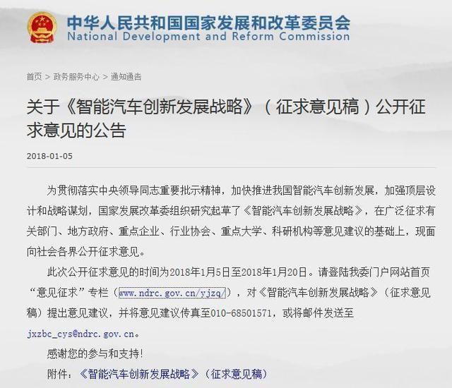 周晓莺:自动驾驶技术应用的广阔市场在中国