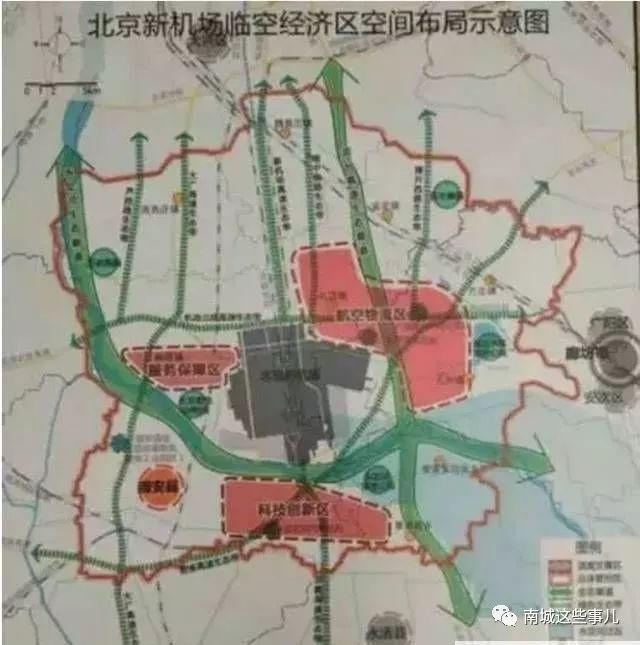 北京新机场临空经济区将全面启动!图片