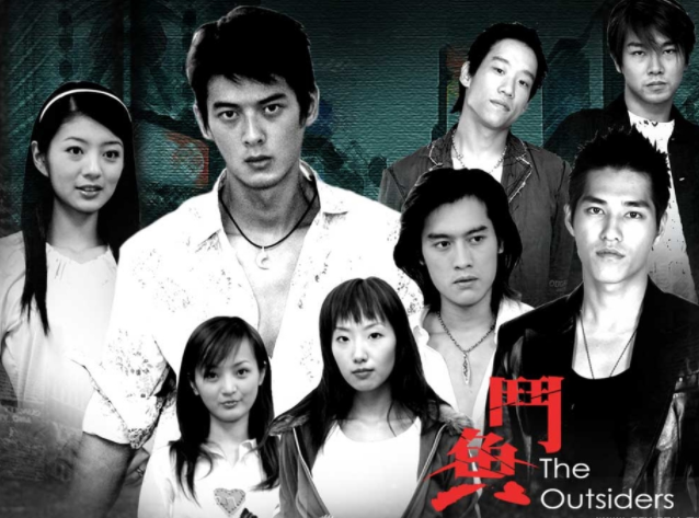经典偶像剧《斗鱼》将翻拍电影版 5位主演全公布